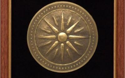 thumbs_thumbs_macedonian-shield.jpg